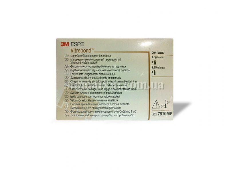 Витребонд (Vitrebond™) 7510MP стеклоиномерная прокладка 4,5г + 2,75мл