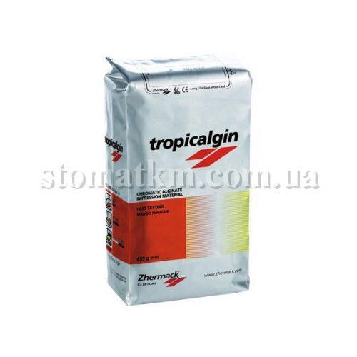 Тропикалгин (Tropicalgin) альгинатная масса 453г.