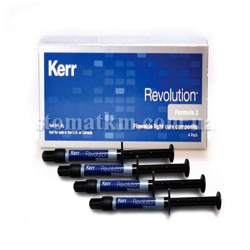 Революшн набор (Revolution) 4 шприца