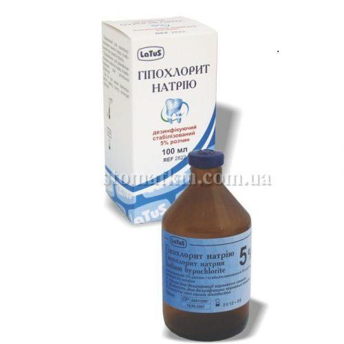 Гипохлорит натрия 5%