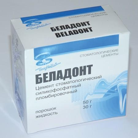 Беладонт