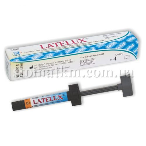 Лателюкс шприц (Latelux) 4г.