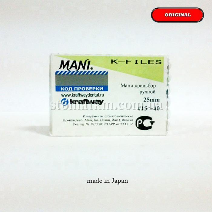 К-файлы Мани (K-File Mani)