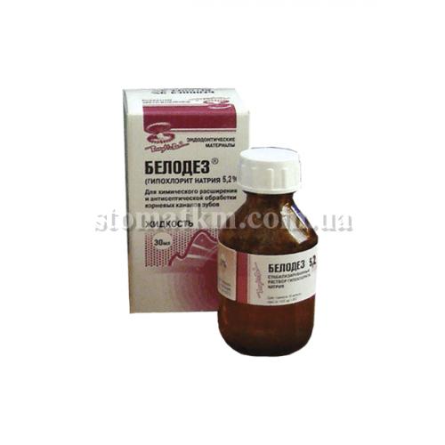 Белодез (жидкость 5,2%)