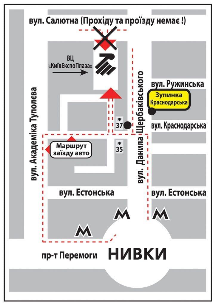 STOMATKOMPLEKT_MedvinStomat-5-7-sept-2