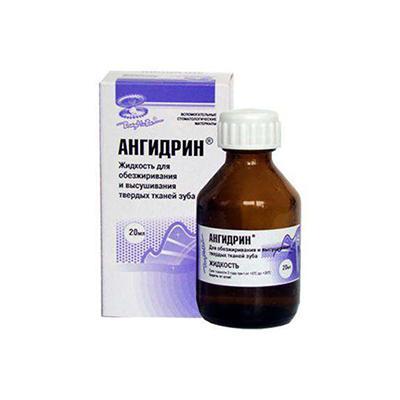 Материалы для лечения и антисептической обработки каналов